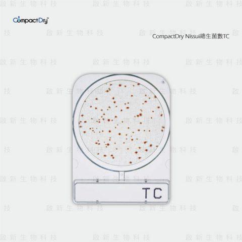 web_CompactDry_Nissui_TC