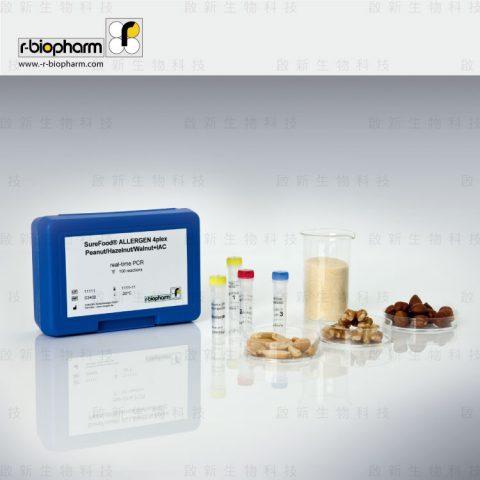 web_R-Biopharm_Real.Time.PCR