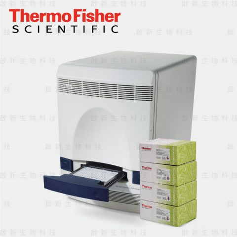 web_ThermoFisher_ABI.7500.Fast.Real-Time.PCR.-System01